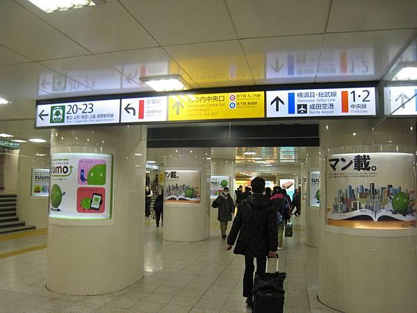 東北新幹線01.JPG
