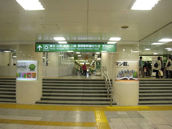 東北新幹線03.JPG