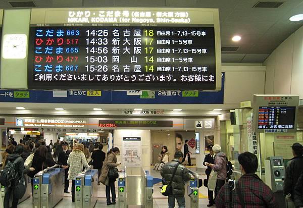 東海道新幹線01.JPG