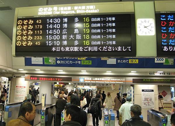 東海道新幹線02.JPG