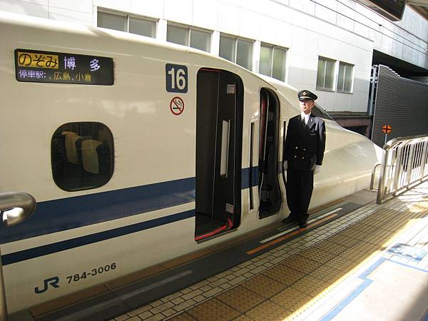 東海道新幹線12.JPG