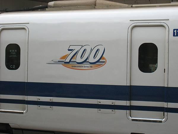 東海道新幹線16.JPG