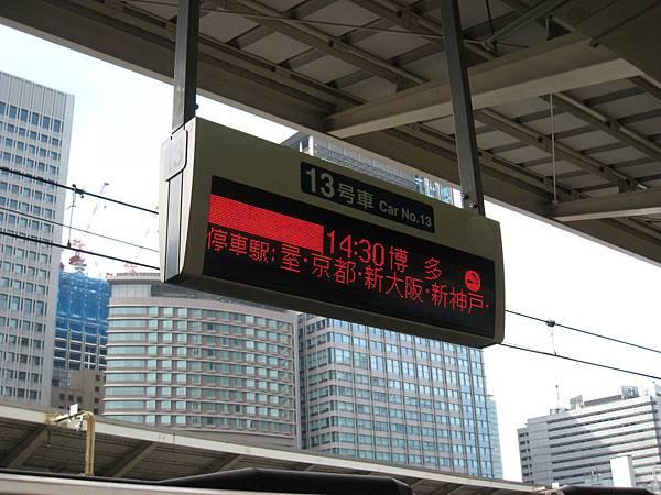 東海道新幹線20.JPG
