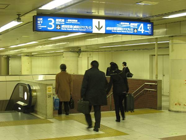 橫須賀01.JPG