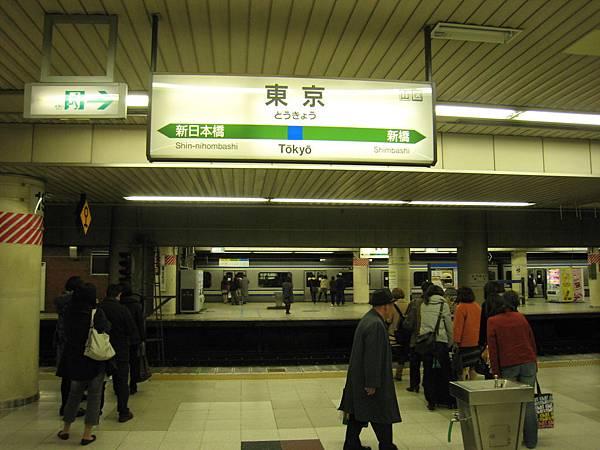 橫須賀02.JPG