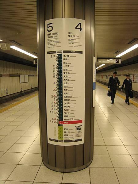 都營新宿線01.JPG