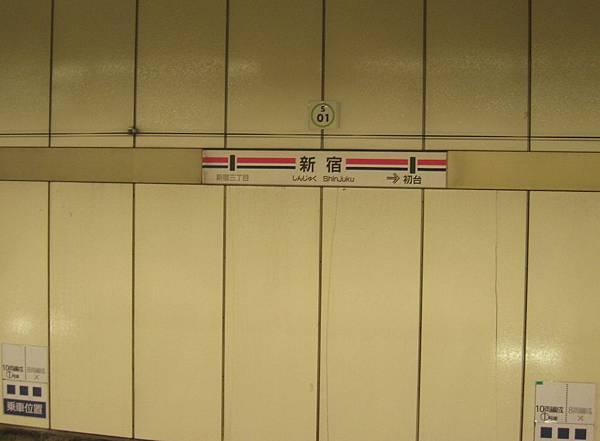都營新宿線02.JPG