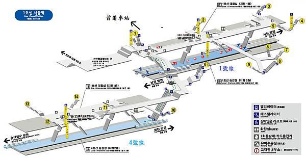 首爾站-2.bmp