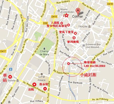 Colmar map