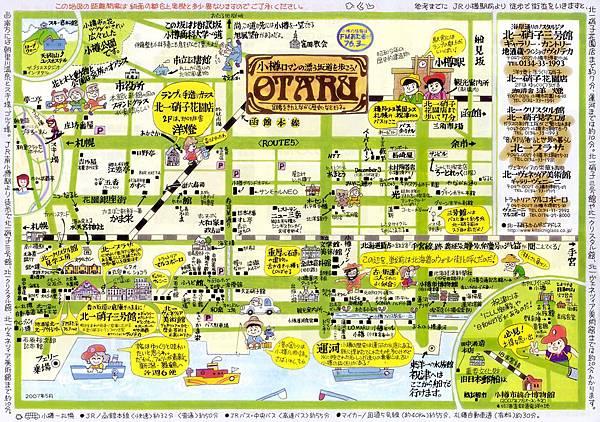 otaru map