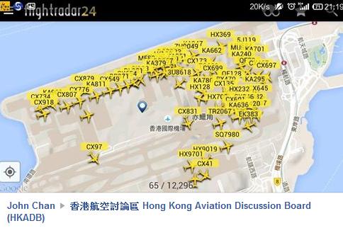 香港機場.bmp