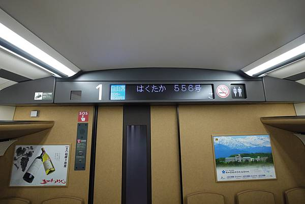 00031.JPG