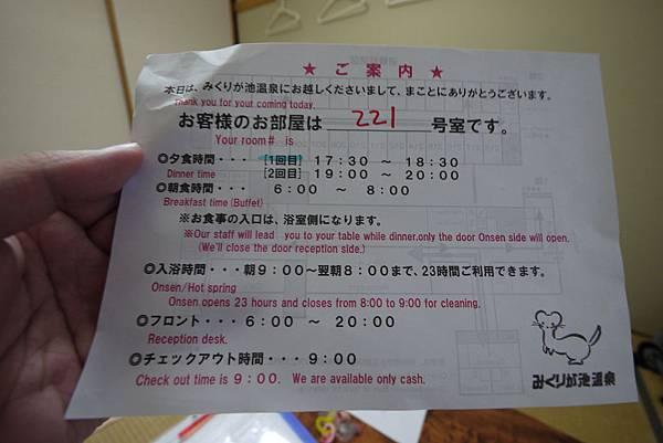 IMG_0168-3.JPG