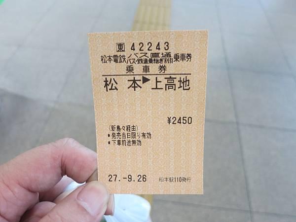 IMG_0401-3.JPG