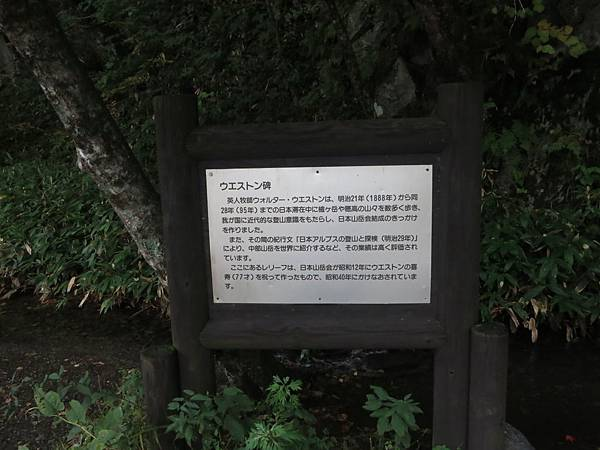 IMG_0514-2.JPG