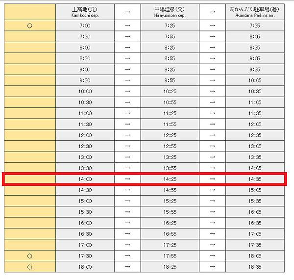 01 time table.bmp