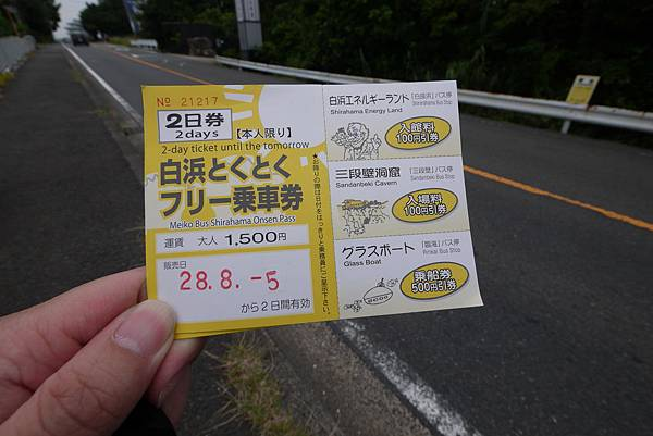 P1260860.JPG