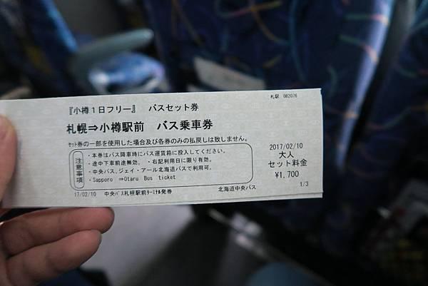 IMG_0245.JPG