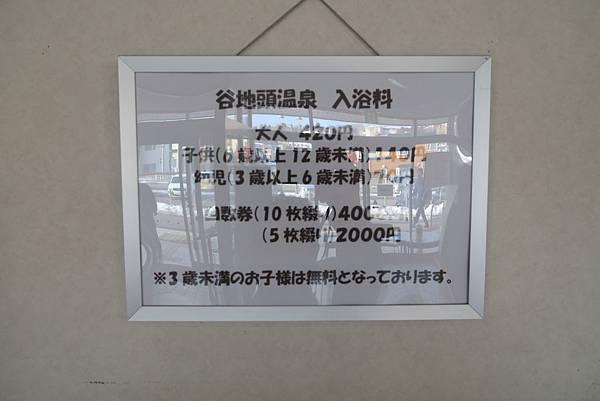 0010.JPG