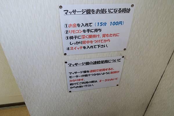 0014.JPG