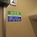 IMG_5770.JPG