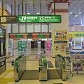 IMG_6767.JPG