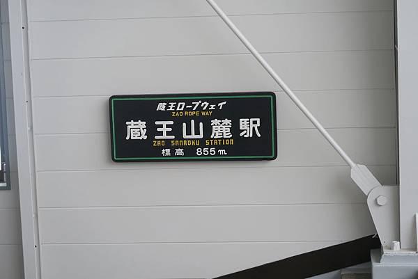 IMG_7399.JPG