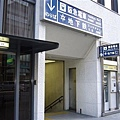 阪急烏丸和京都第鐵四條1.jpg
