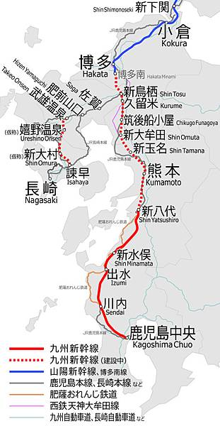 九州新幹線map.bmp