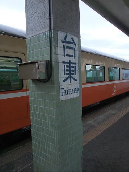 100601-072.JPG