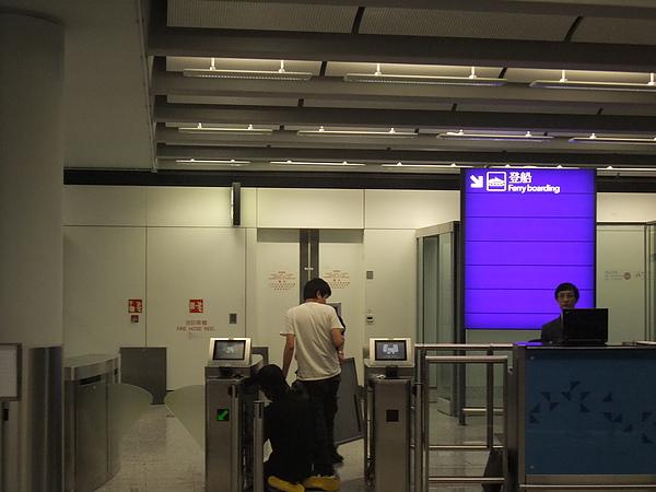 赤蠟角機場往澳門內地快艇入閘口