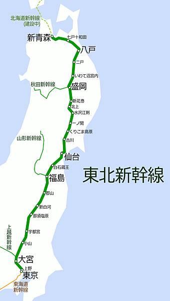 Tohoku_Shinkansen_map.bmp