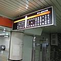 東西線01-2.JPG
