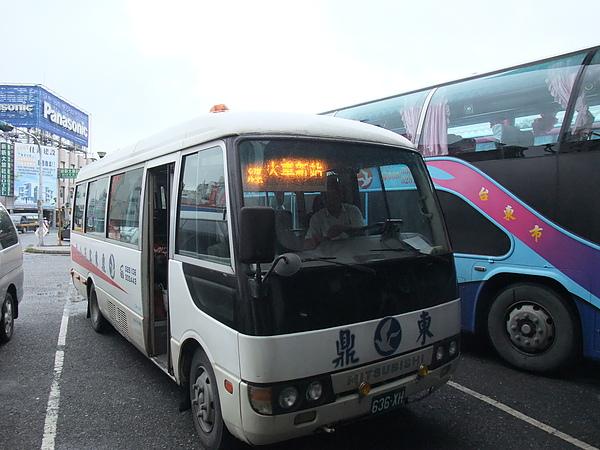100601-045.JPG
