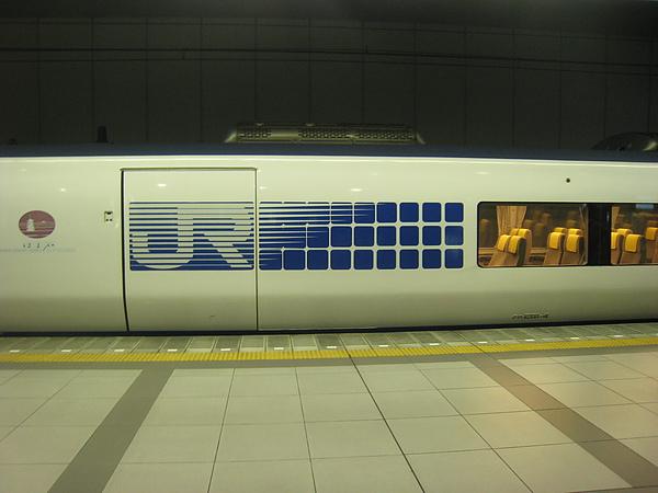 haruka02.JPG