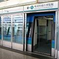 快鐵機場站