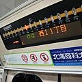 東西線09.JPG