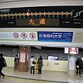 東西線07.JPG