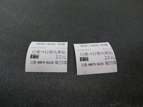 100601-044.JPG