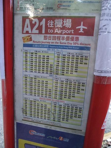 A21 漆咸道站牌.JPG