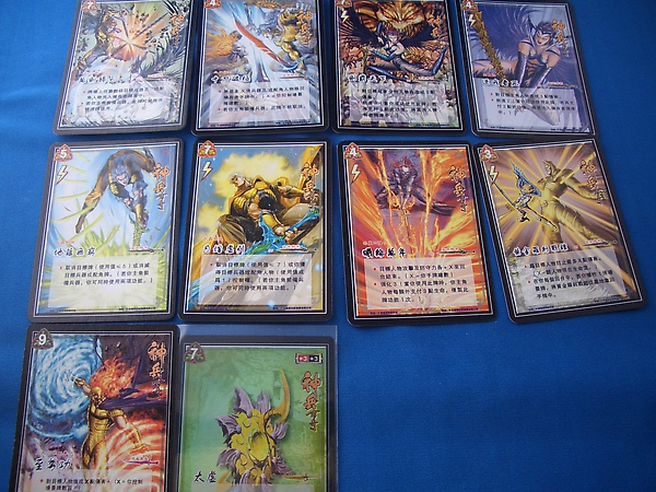 神兵玄奇 Card Game