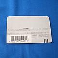 KOF 96 電話卡