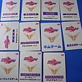 KOF 97 收集卡