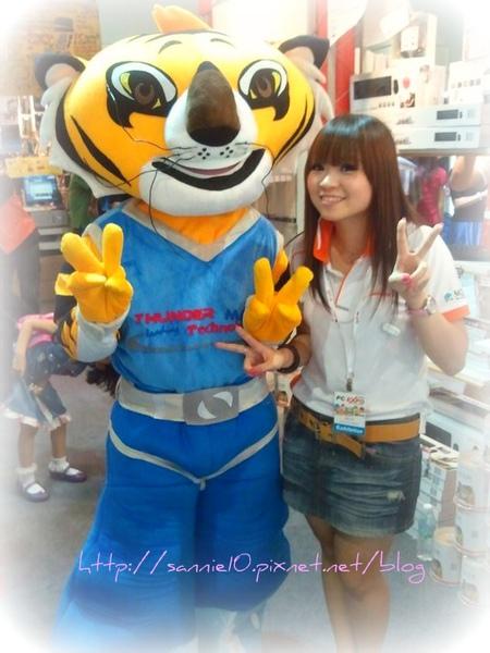 Thunder Match Tiger.jpg