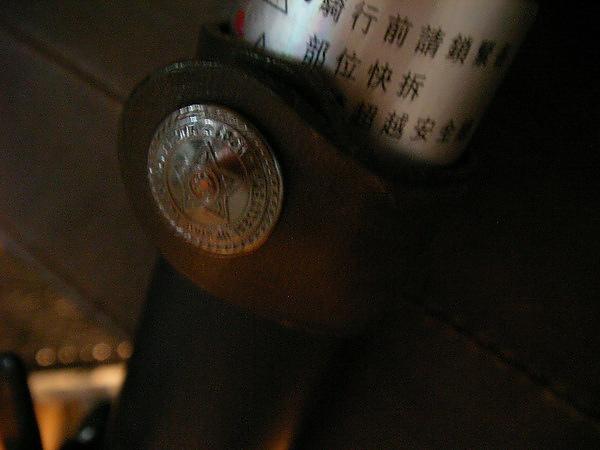 SANY0570.JPG
