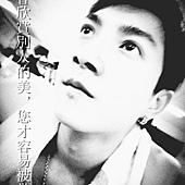2013-02-16 17.22.29-1_副本