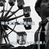 2012-12-27 16.36.31-2_副本
