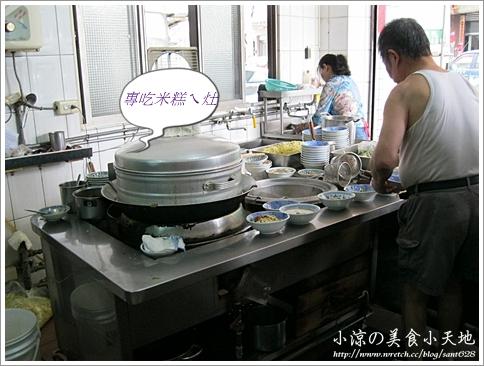 1367515509 3711512568 - 榮米糕│在地人推薦早午餐/必點米糕與花枝湯