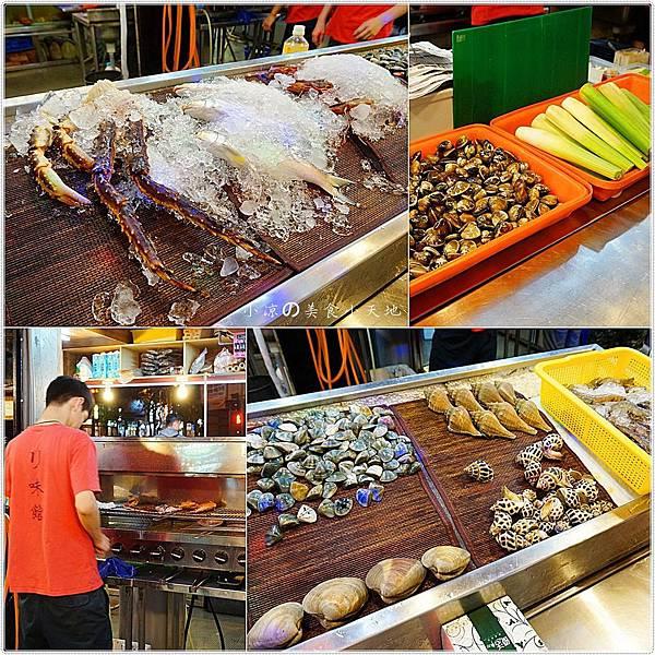 1445336989 914363531 n - (熱血採訪)黃昏市場內驚見海底珍味活跳跳上桌。真實呈現大海的鮮/甜/美。另類居酒屋燒烤/日式料理/鍋物/酒類,美味料理任你選