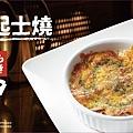 台中牧島菜單_170114_0011.jpg